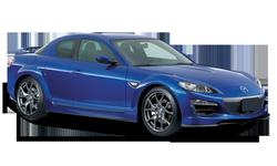 Запчасти для Mazda в Казани
